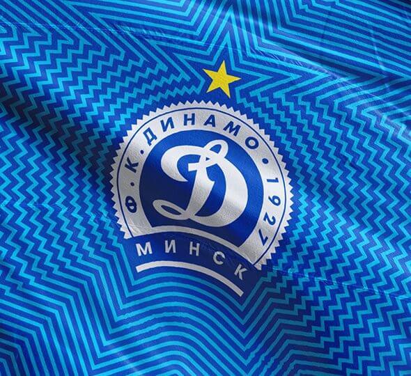 ФК «Динамо Минск». </br></noscript><img class=